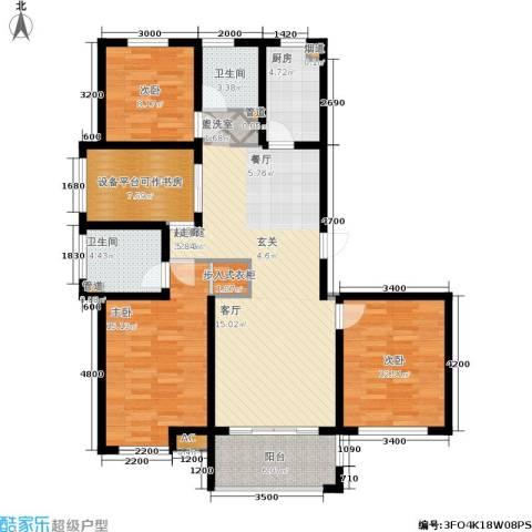 滨江国际3室0厅2卫1厨140.00㎡户型图