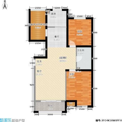 滨江国际2室0厅1卫1厨113.00㎡户型图