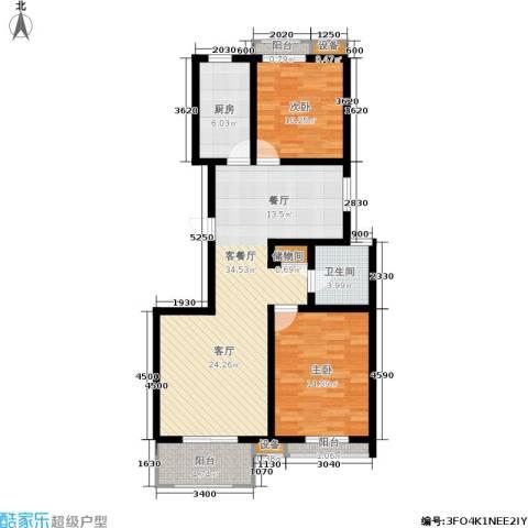 水韵名居2室1厅1卫1厨113.00㎡户型图