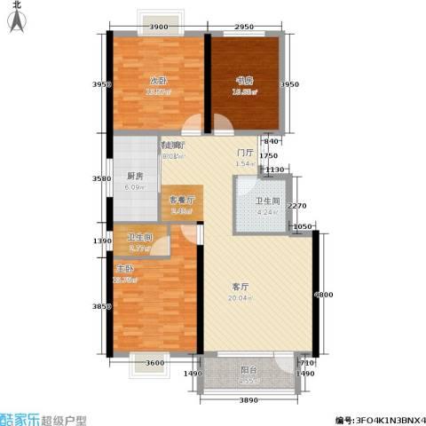 晨曦家园3室1厅2卫1厨124.00㎡户型图
