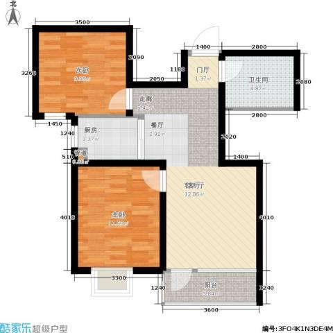 晨曦家园2室1厅1卫1厨81.00㎡户型图
