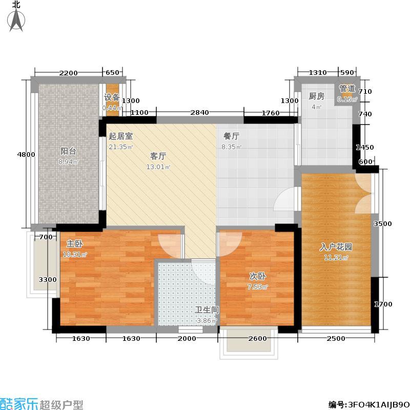 广东街三期2、4栋A、F户型