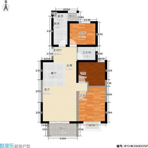 晨曦家园3室1厅1卫1厨101.00㎡户型图