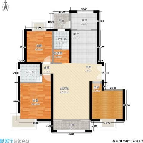 松石国际城3室0厅2卫1厨134.00㎡户型图
