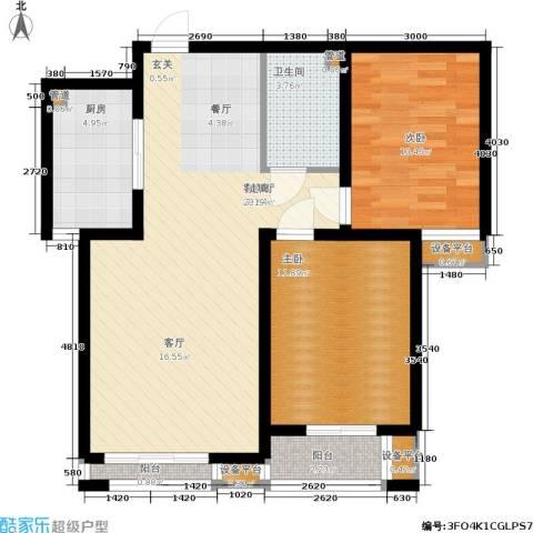 领世城邦2室1厅1卫1厨94.00㎡户型图