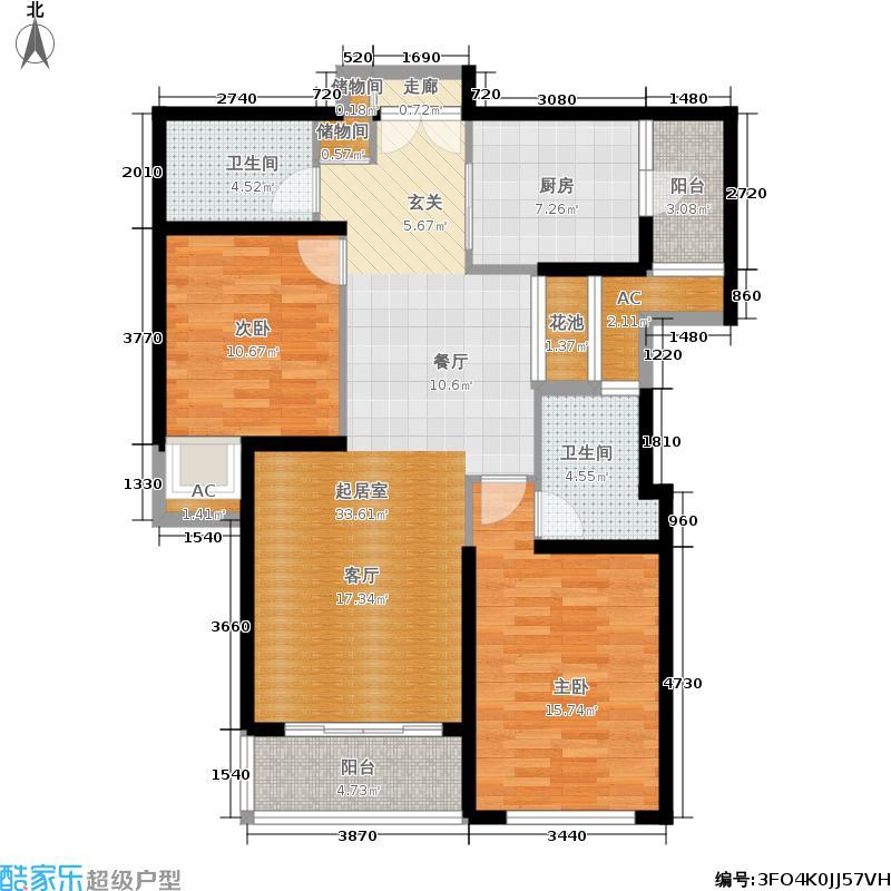静安豪景苑116.94㎡5号楼7层-35层户型