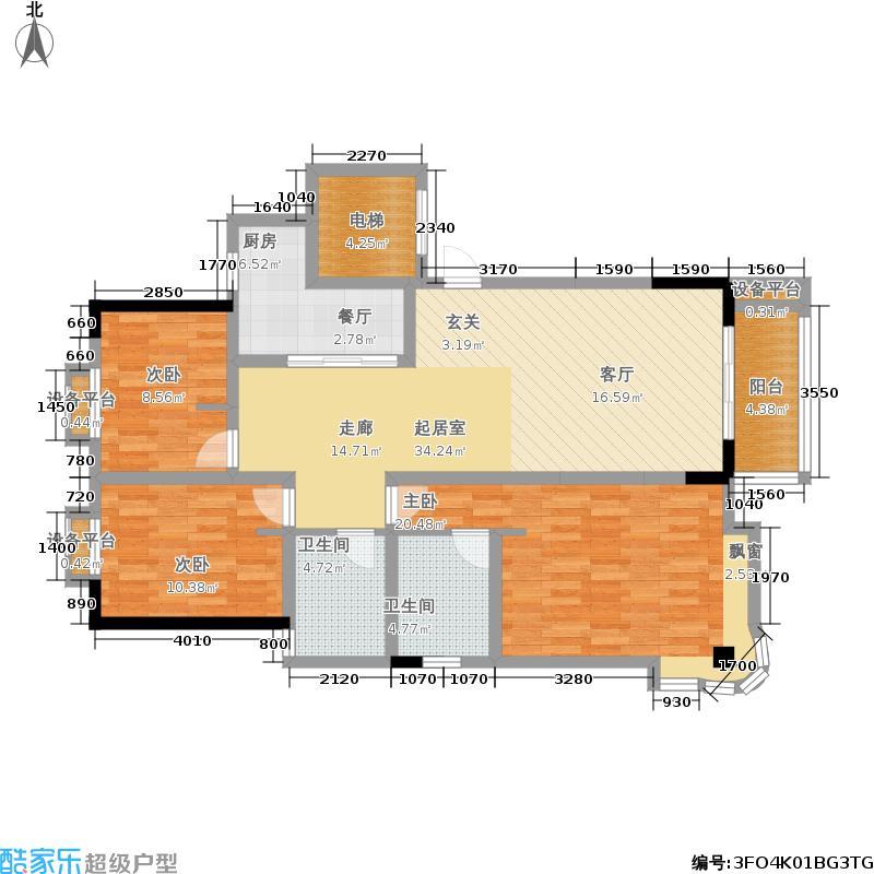鹏城国际116.10㎡面积11610m户型