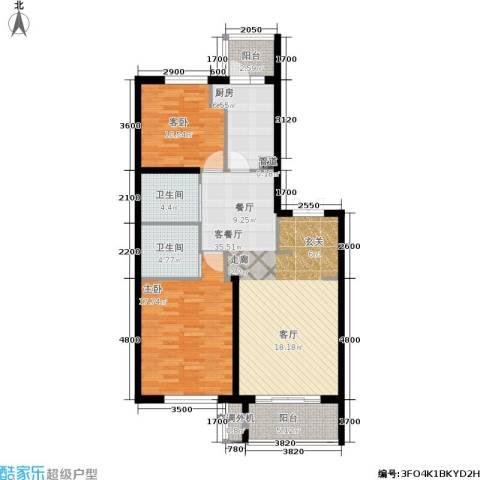 锦湖・金色世家2室1厅2卫1厨126.00㎡户型图