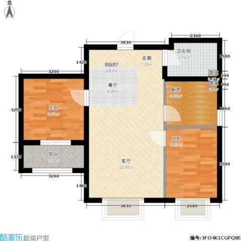 领世城邦2室1厅1卫1厨81.00㎡户型图
