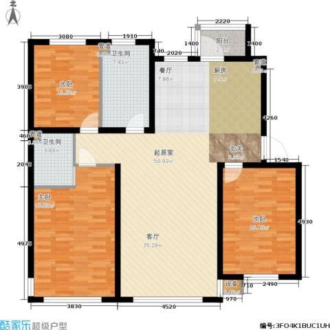 大树花园3室0厅2卫0厨153.00㎡户型图