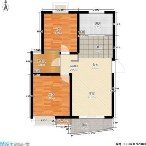 万象后街2室0厅1卫1厨86.00㎡户型图