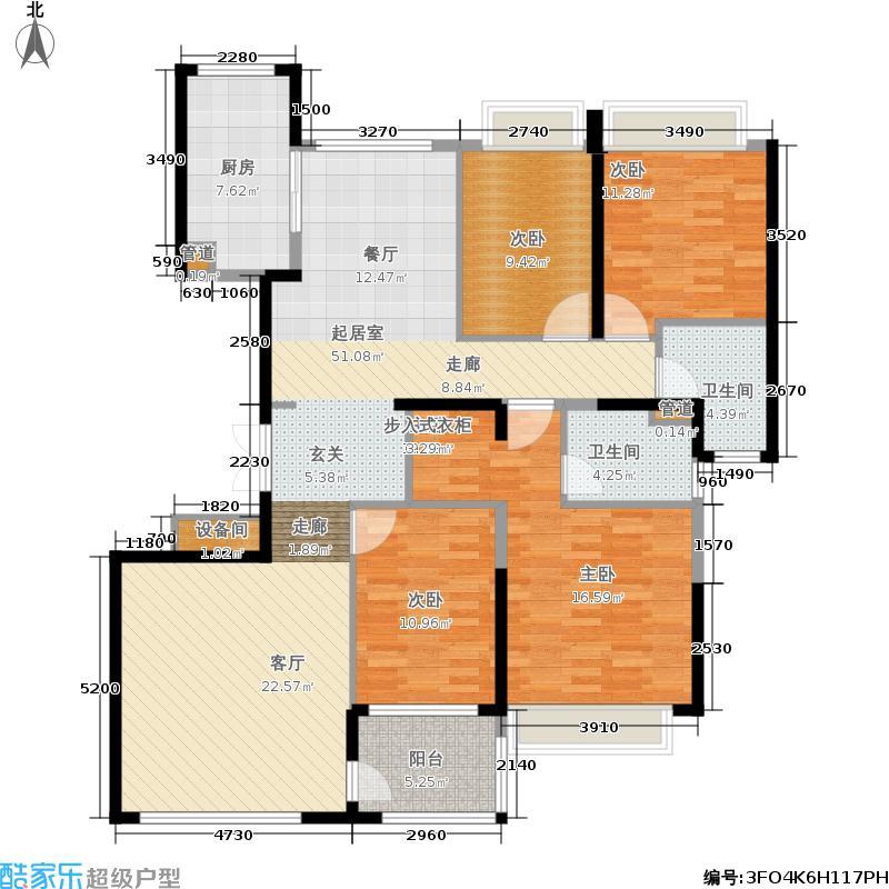 恒大名都四室两厅两卫户型4室2厅2卫