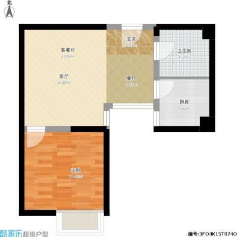 京贸国际城1室1厅1卫1厨59.00㎡户型图