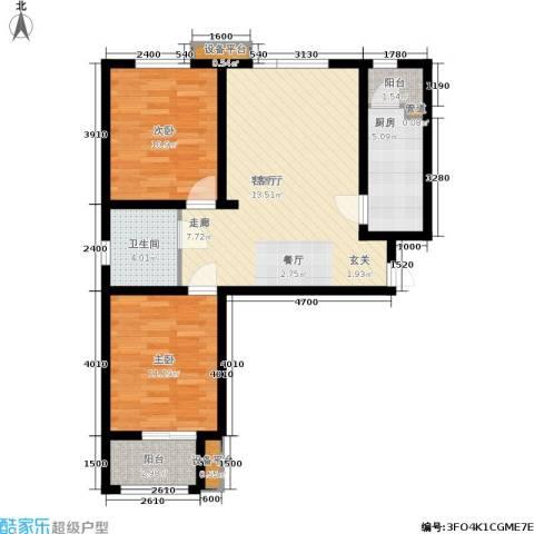 领世城邦2室1厅1卫1厨92.00㎡户型图