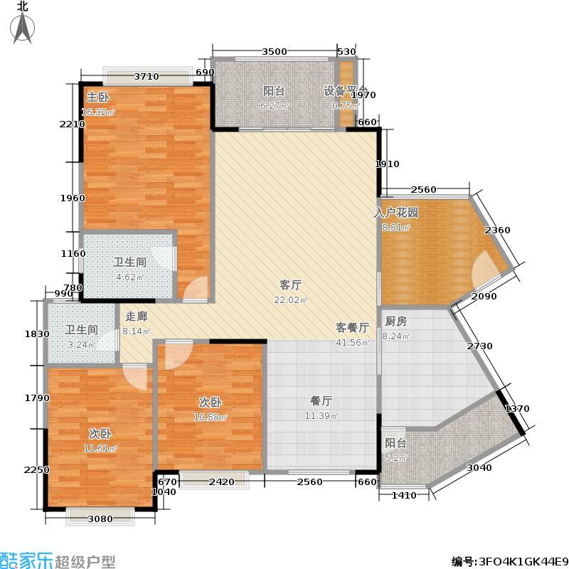 龙光普罗旺斯126.09㎡郁金香庄园6#3单元053室户型