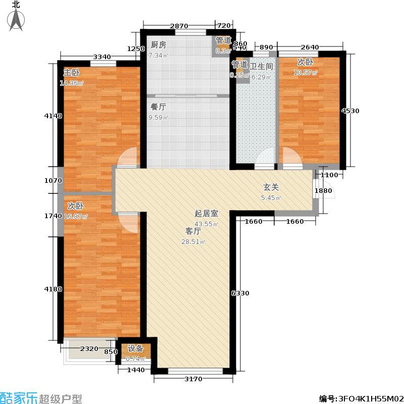 中海国际社区113.00㎡三期橙郡E户型