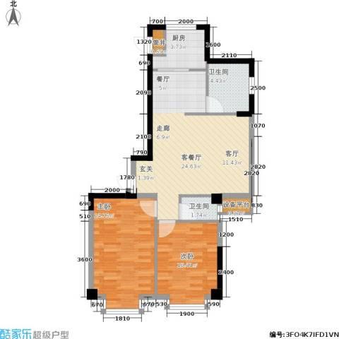 亿丰壹号公馆2室1厅2卫1厨90.00㎡户型图