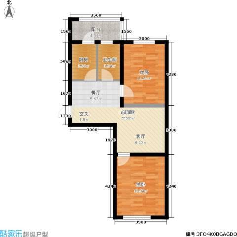 龙腾金荷苑2室0厅1卫1厨71.00㎡户型图