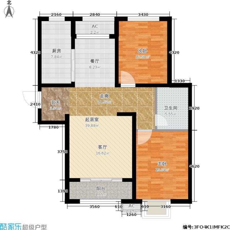 天洲视界城101.72㎡D区6号楼C户型2室2厅