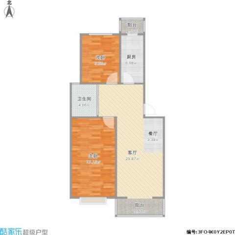水榭华庭2室1厅1卫1厨90.00㎡户型图