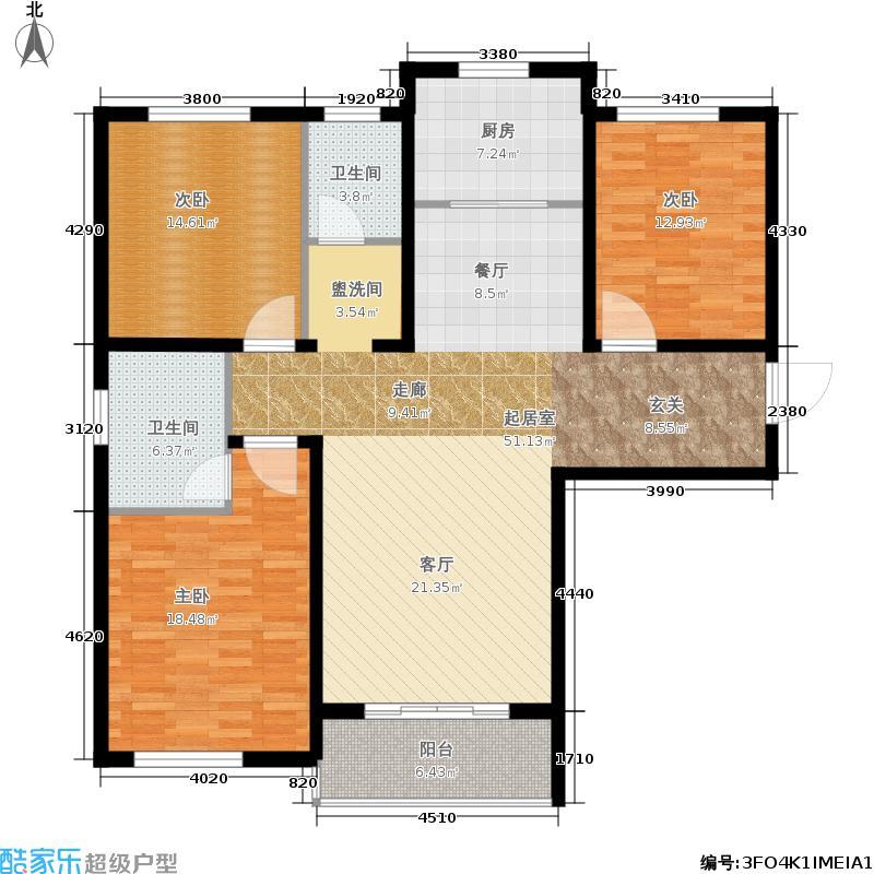 天洲视界城135.81㎡B区三号楼A户型3室2厅