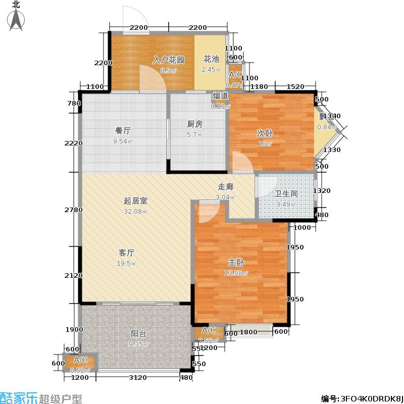 新筑巴伦西亚88.25㎡一期1、2、3、4号楼标准层G户型