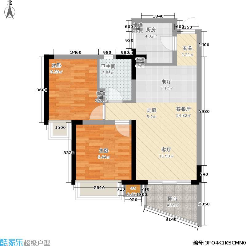 三亚一山湖75.03㎡D户型2室2厅