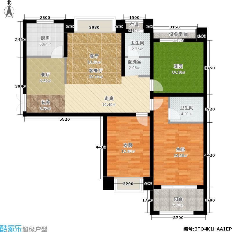 京皖财富中心京皖・财富中心折页3#A1户型
