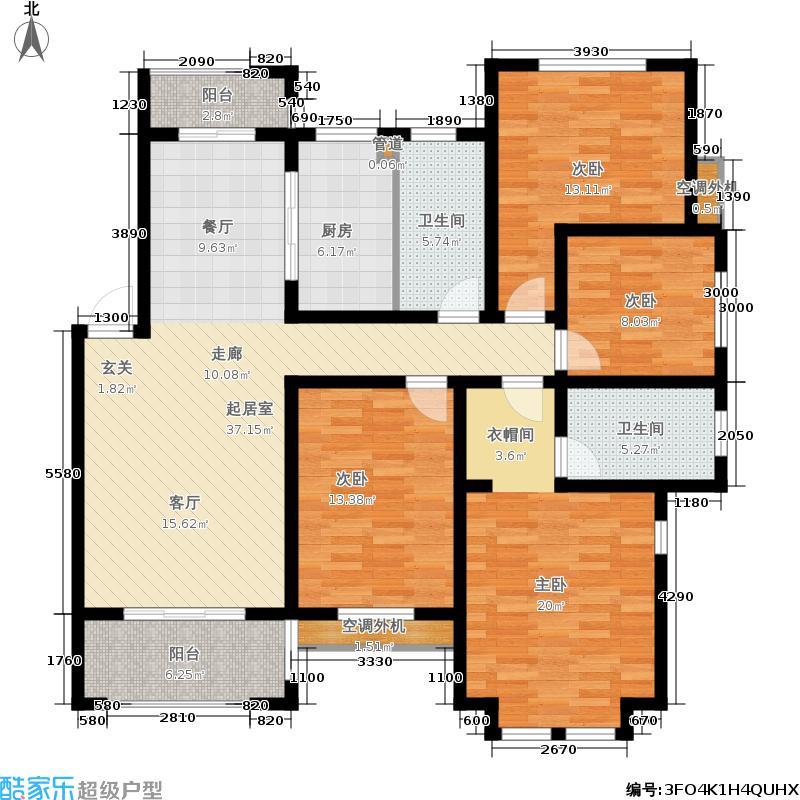 伟星城142.00㎡4-7、4-14#楼多层K'户型