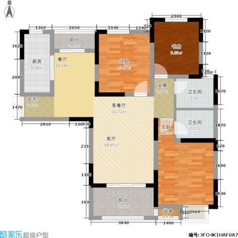 建投・南湖春城3室1厅2卫1厨127.00㎡户型图