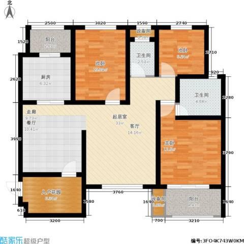 清渭公馆3室0厅2卫1厨134.00㎡户型图