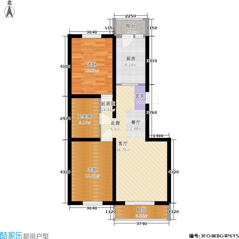 B户型两室两厅一卫 建面约95.9平米