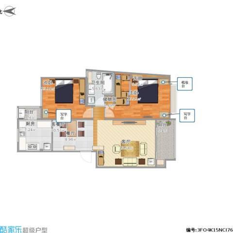 中星长岛苑2室1厅1卫1厨111.00㎡户型图