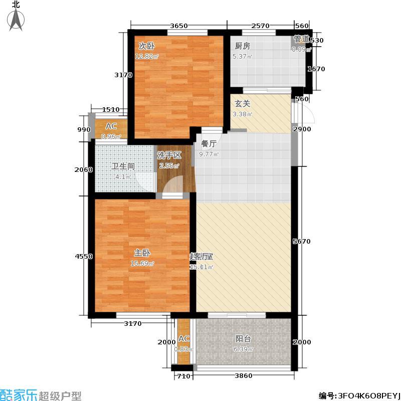 长江国际花园二期89.00㎡B1户型2室2厅1卫