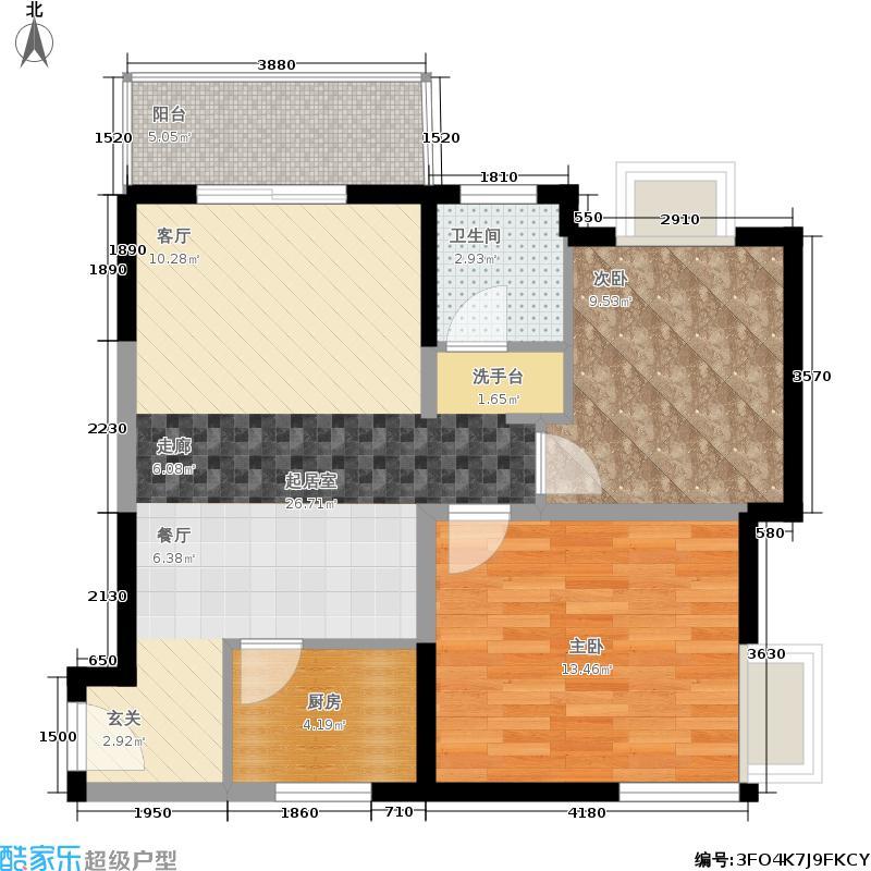 学林雅苑,长安星园83.17㎡H'户型 两室两厅一卫 通透全明,主客卧分居南北两侧户型