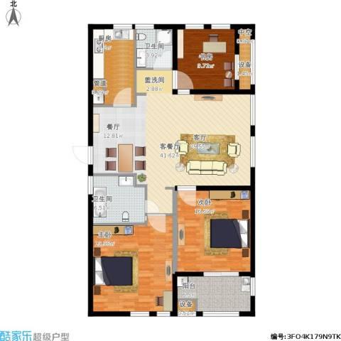 和美城3室1厅2卫1厨162.00㎡户型图