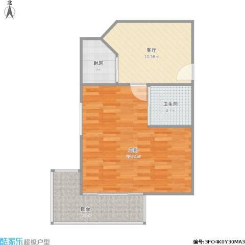 君园1室1厅1卫1厨63.00㎡户型图