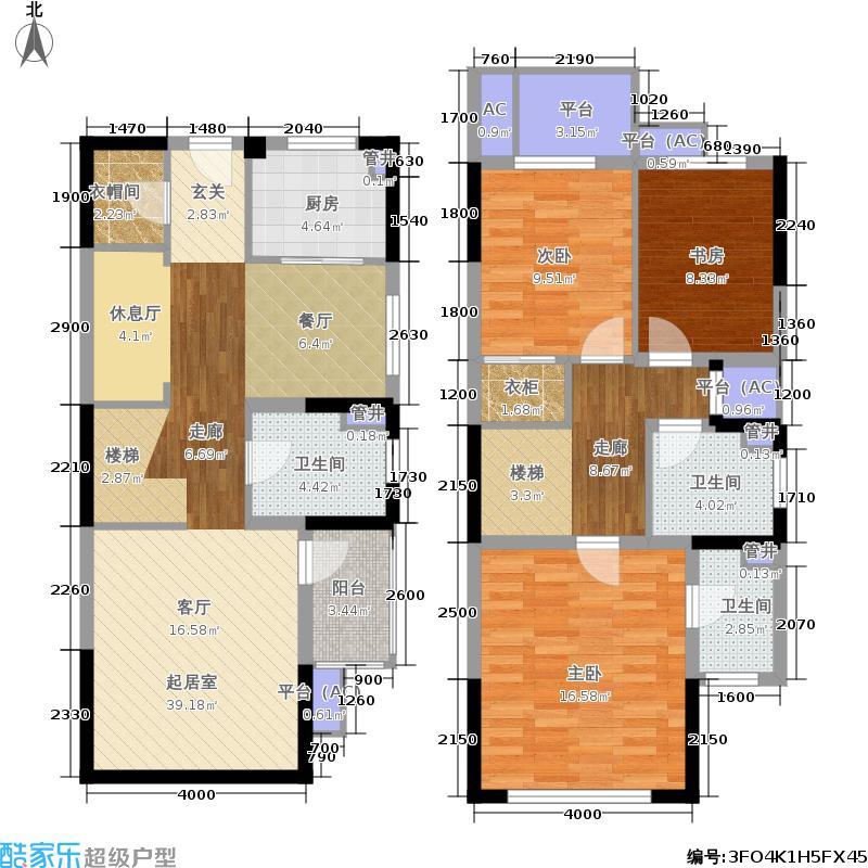 柏庄观邸142.52㎡二期高层8#、10#楼G4户型