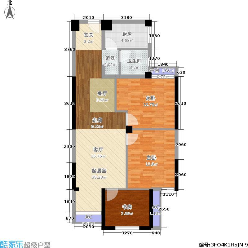 柏庄观邸90.00㎡熊猫公寓1#办公楼G5户型