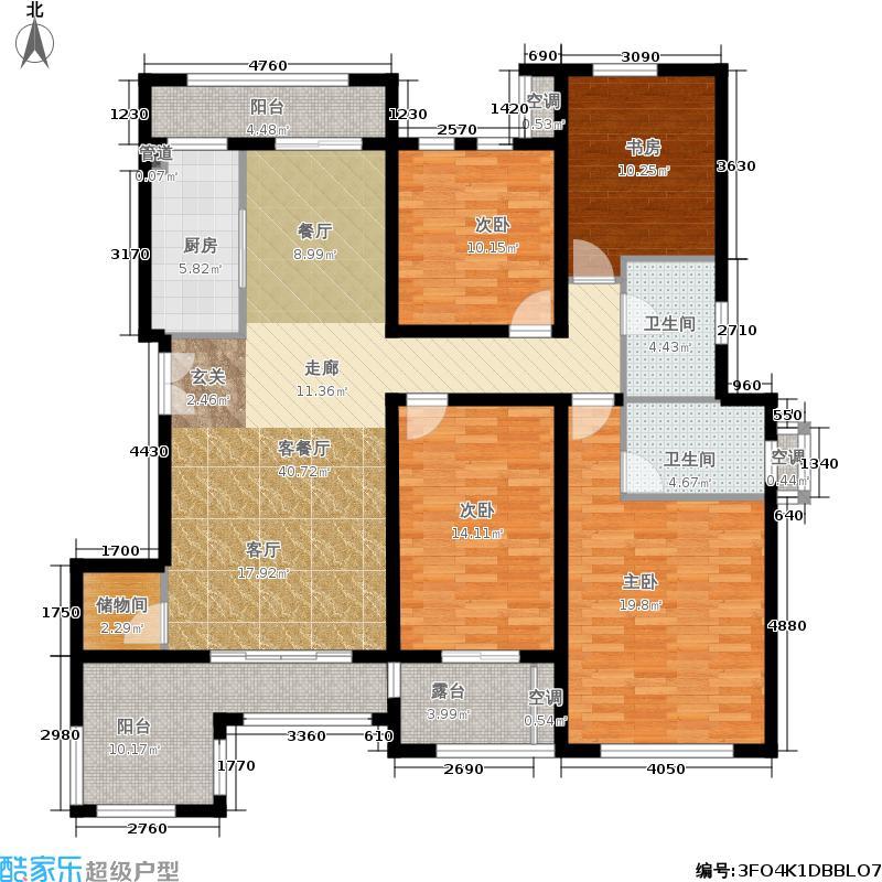 锦绣公馆152.61㎡户型