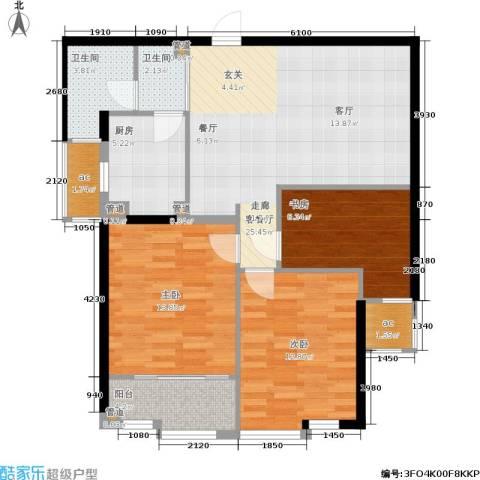 栖庭3室1厅2卫1厨102.00㎡户型图