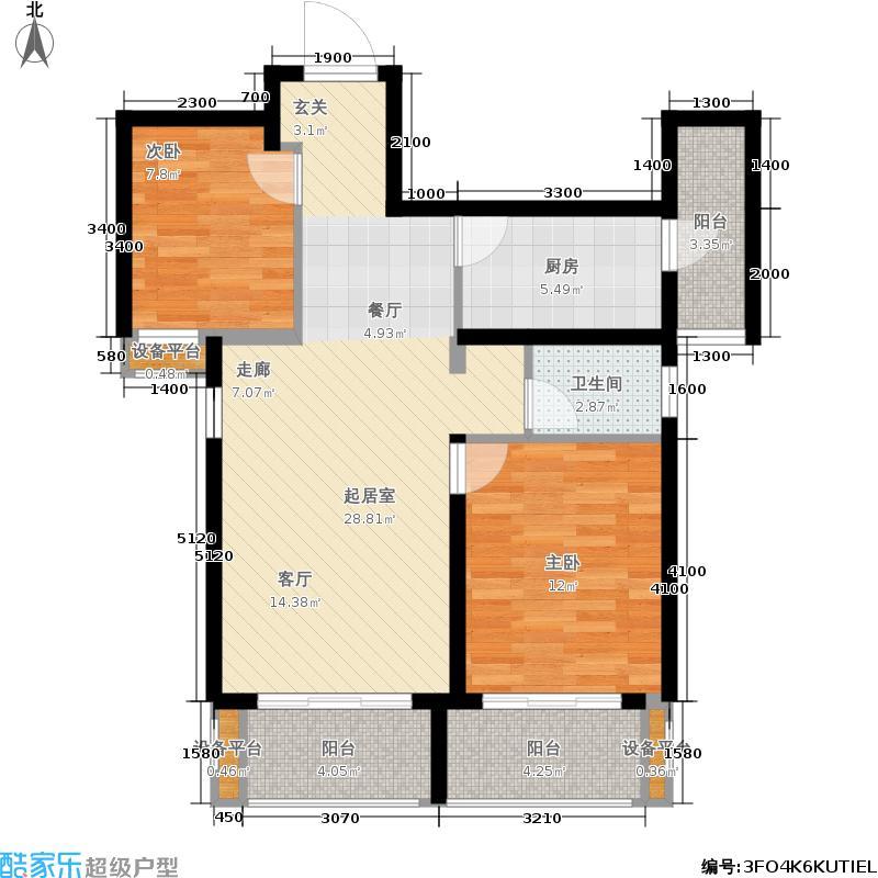 石家庄裕华万达广场90.93㎡C1户型2室2厅1卫