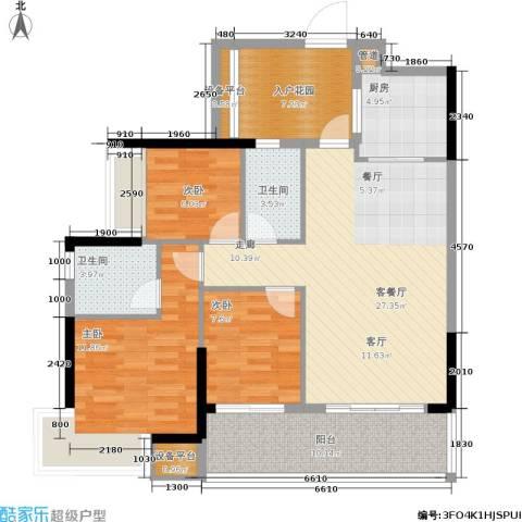敏捷・锦绣明珠3室1厅2卫1厨97.00㎡户型图
