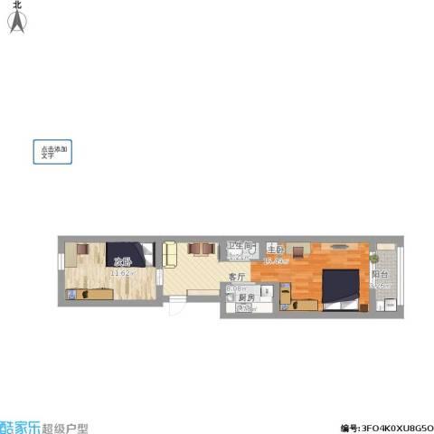 大柳树19号院1室1厅1卫1厨65.00㎡户型图