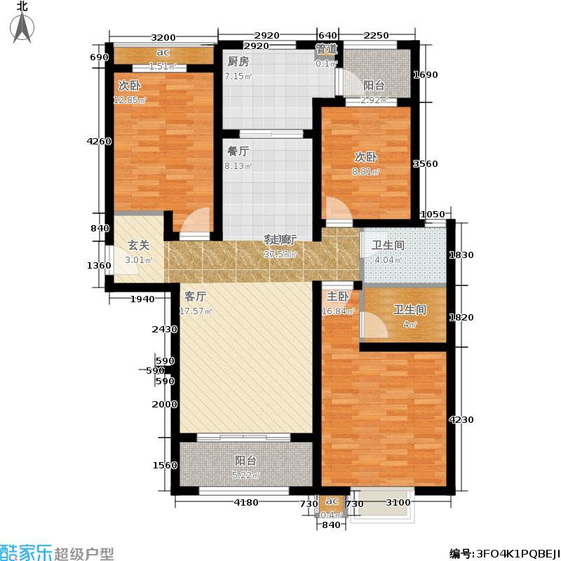 长泰公馆115.00㎡C3户型3室2厅