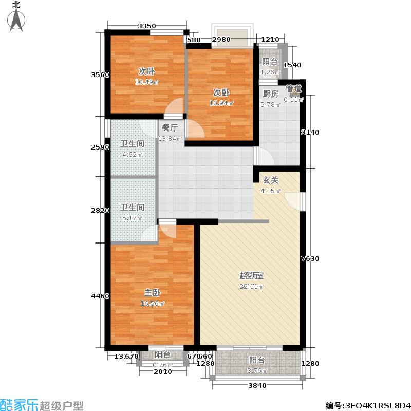 星河城(玺萌公馆)134.18㎡星河城三期5#K-2OK2-9层户型3室2厅