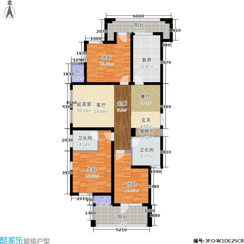 香樟公馆138.00㎡户型