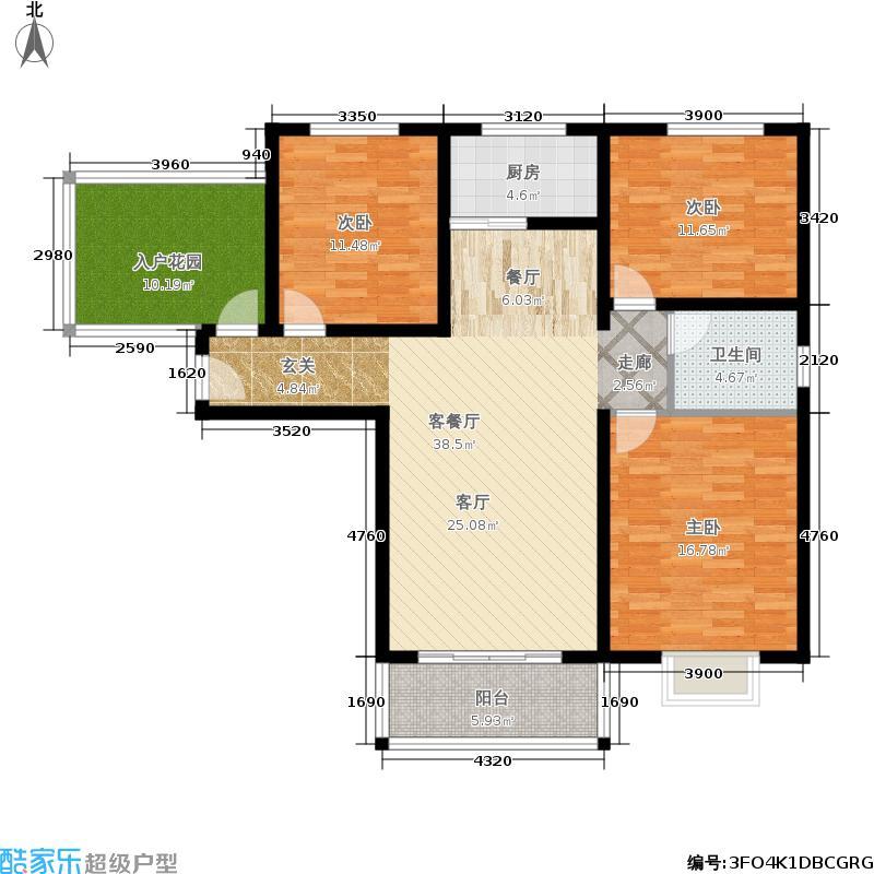 永尚润城118.49㎡一期高层5#楼G户型