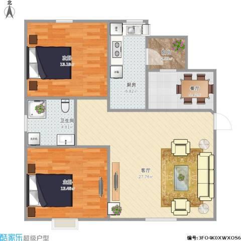 盘锦漫步地中海2室2厅1卫1厨98.00㎡户型图