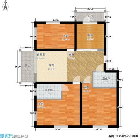 金豪斯经典二期3室0厅2卫1厨132.00㎡户型图